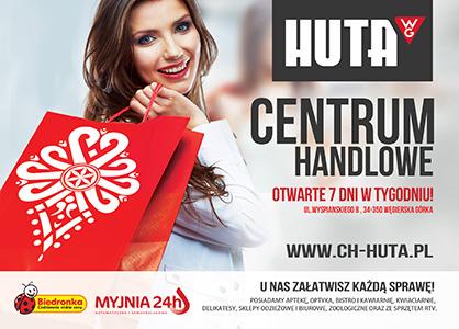 CH Huta Węgierska Górka