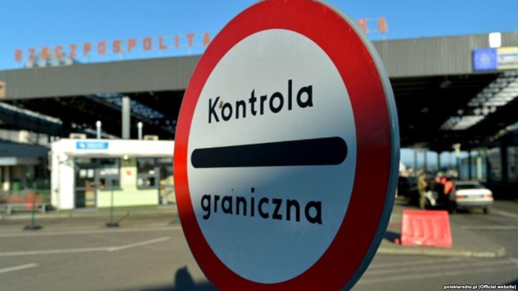 Zamknięcie Granic